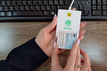 Новости: ВРКупрощена онлайн-процедура регистрации поместу жительства