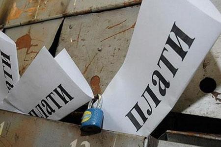 Новости: ВАлматы оштрафовали КСК заразмещение списка должников