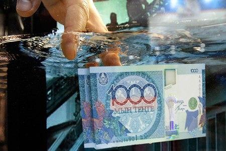 Новости: Нацбанк перестал поддерживать курс тенге