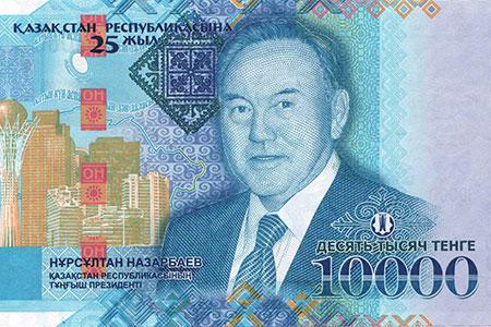 Новости: Нацбанк РК выпустил банкноту с изображением Назарбаева