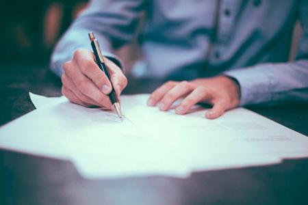 Новости: Договоры для управления домами выставили наобсуждение