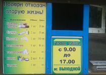 Новости: В Караганде начали менять мусор на деньги