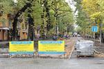 Новости: Работы на двух улицах Алматы закончатся вконце октября