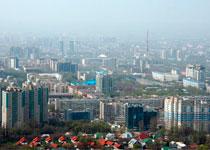 Новости: Изменены границы города Алматы