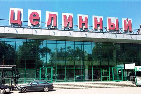 Новости: Судьба кинотеатра «Целинный» решена