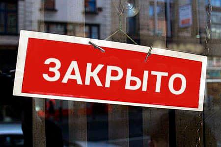 Новости: В Алматы вводят новые карантинные ограничения