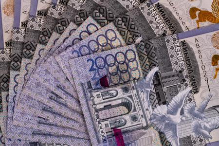 Новости: ВРКизменят правила использования пенсионных нажильё