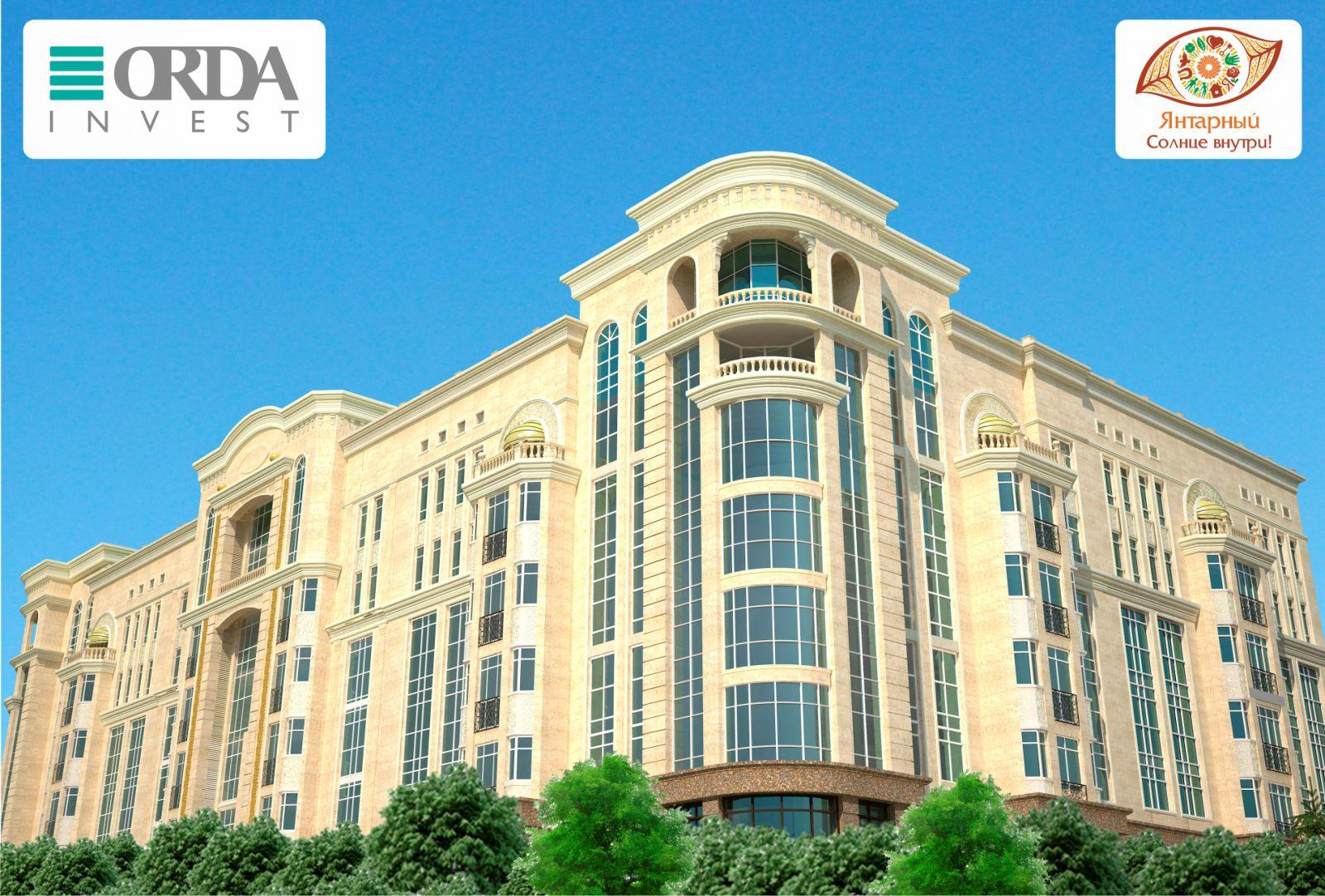 Статьи: Презентация нового жилого комплекса «Янтарный» в Астане