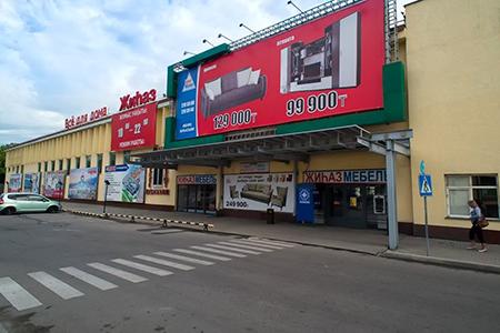 Новости: Порядка 20 ТРЦ Алматы не имеют разрешений на размещение наружной рекламы