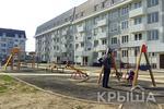 Новости: ВАлматы реализуют 1500 квартир по«Нурлы жер»