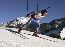 Новости: В Семее планируют построить лыжную базу
