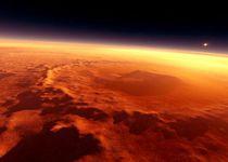 Новости: Кратер на Марсе назвали в честь посёлка в Кызылординской области