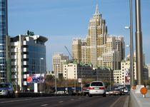 Новости: В рейтинге благосостояния Казахстан обогнал многих соседей по СНГ