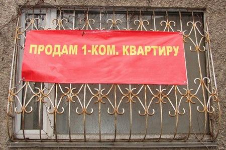 Статьи: Какие факторы могли бы снизить цены на жильё в Казахстане?