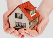 Статьи: Недвижимость иЖКХ в2013 году
