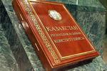 Новости: Казахстанцам дадут месяц наобсуждение поправок вКонституцию