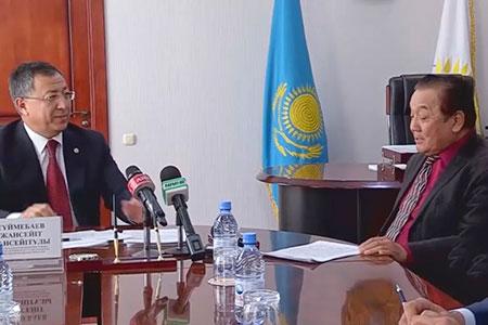 Новости: Житель ЮКО готов вложить 25млрд евро вразвитие Казахстана