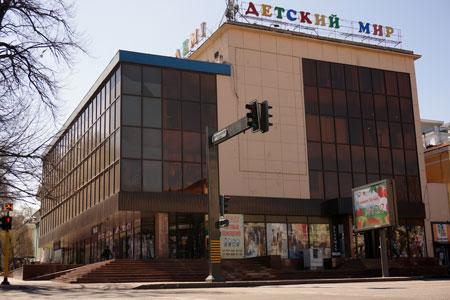 Новости: ВАлматы продаётся здание «Детского мира»