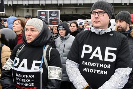 Новости: Депутаты просят не выгонять ипотечников на улицу