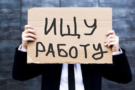 Новости: Численность безработных вРК вмае снизилась на0.6%