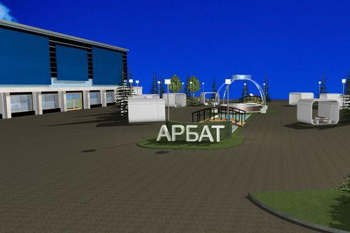 Новости: Алматинцы украшают Арбат