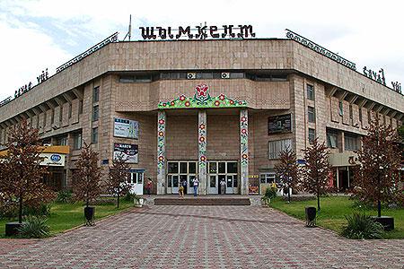 Новости: Станетли Шымкент городом будущего?