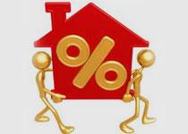 Статьи: Недвижимость иипотека: взгляд банков