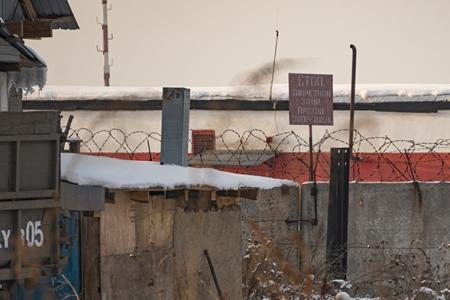 Новости: ВРКужесточат запрет назастройку вблизи опасных объектов