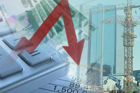 Новости: Казахстан готовится к кризису