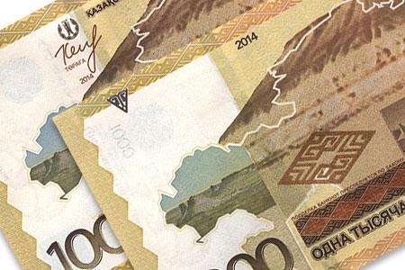 Новости: Нацбанк РК: купюры номиналом 1 000 тенге безподписи законны