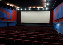 Новости: Кинотеатры Алматы выставили на продажу