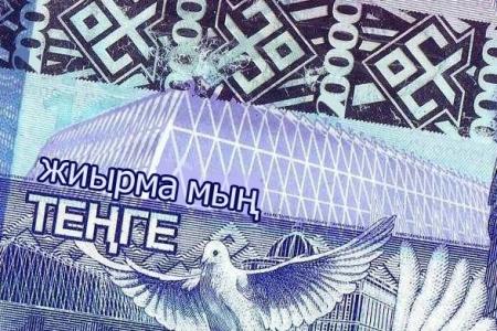 Новости: Новые деньги скоро появятся в банкоматах