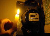 Новости: В Караганде десятки домов останутся без света