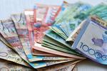 Новости: Названы три регионаРК ссамой высокой зарплатой вIVквартале2016 года