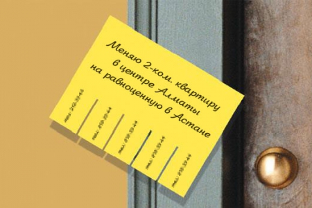 Статьи: Как решить квартирный вопрос без денег