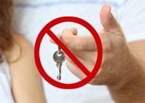 Новости: Незаконная сдача квартиры в аренду наказуема