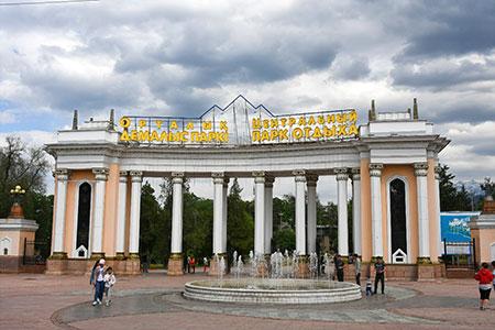 Новости: В Алматы реконструируют Центральный парк
