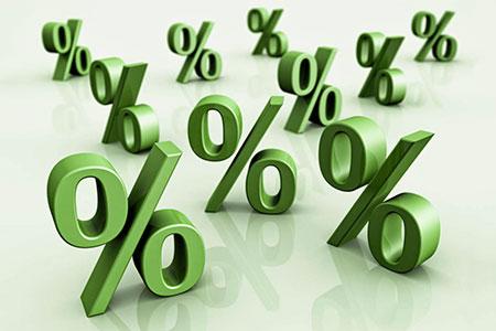 Новости: Банки вынуждены ужесточать условия кредитования