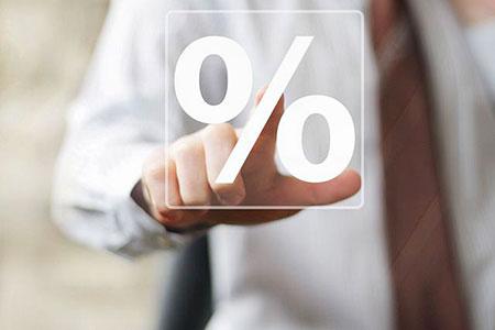 Новости: Нацбанк Казахстана понизил базовую ставку до13%