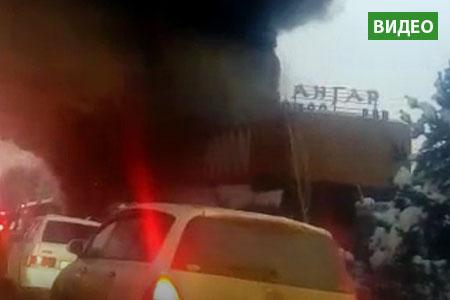 Новости: В Алматы горит кафе «Ангар»