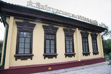 Новости: Дому-музею Байтурсынова придадут статус республиканскогозначения