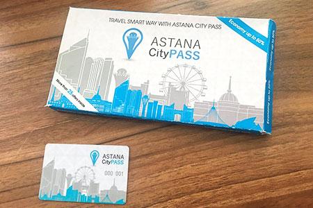 Новости: В Астане введут единую электронную карту длятуристов
