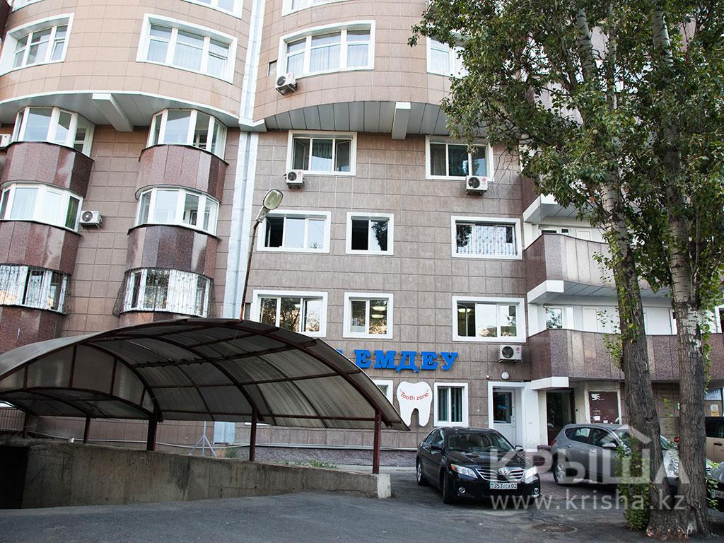 Аренда офисных помещений Улица Горчакова