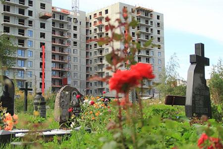 Новости: Как соседние объекты влияют настоимость жилья
