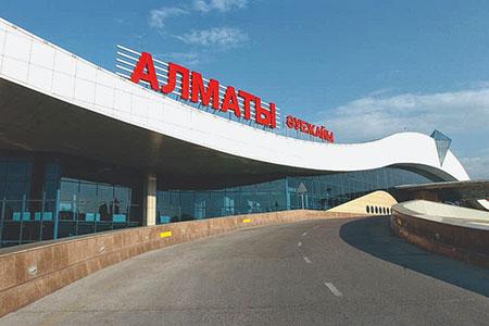 Новости: Акимат показал, как будет выглядеть новый терминалаэропортаАлматы