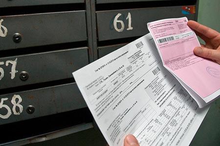 Новости: Можноли отказаться отбумажных квитанций покомуслугам