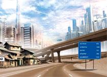 Новости: Правительство будет развивать городские агломерации