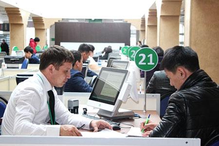 Новости: В«Правительстве для граждан» продолжаются служебныепроверки