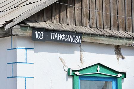 Новости: В РК при переименовании улиц могут упростить регистрацию данных о недвижимости