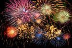 Новости: Как астанчане отпразднуют День независимости иНовыйгод